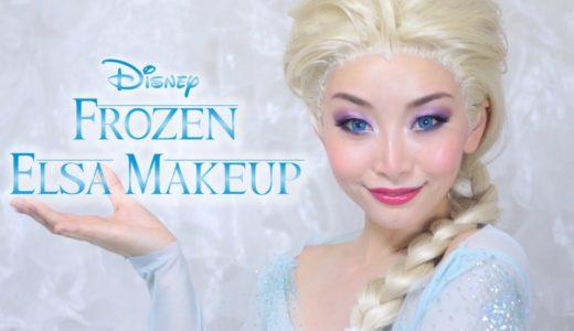 【アナ雪】エルサ風メイク☆Disney's Frozen Elsa Makeup Tutorial