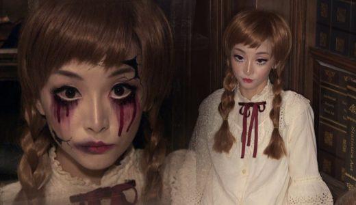 Vintage Doll + Broken Doll ✞ Halloween Makeup   ハロウィン ✞ ドールメイク