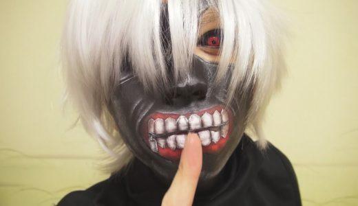 金木研メイク方法(化粧)【東京喰種】Ken Kaneki Makeup Tutorial 【Tokyo Ghoul】