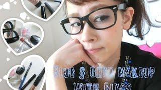 ブルー&グレーのメガネメイク - Blue & Gray Makeup with Grass -