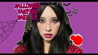 ハロウィン吸血鬼メイク~Halloween Vampire make up