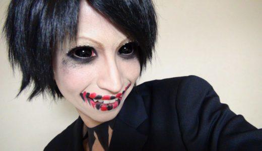 【V系】よしあつメイク方法(化粧)【DADAROMA】Yoshiatsu Makeup Tutorial