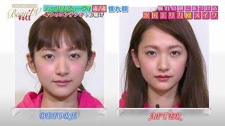 【BeauTV ~VOCE】5/12 憧れメーク「沢尻エリカ風メイク」