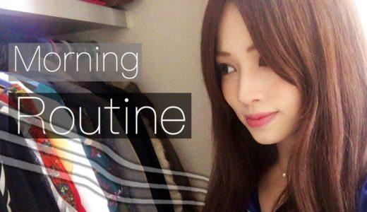 【Morning Routine(モーニングルーティン)】料理、スキンケア、メイク、ヘア、ファッション他♡主婦