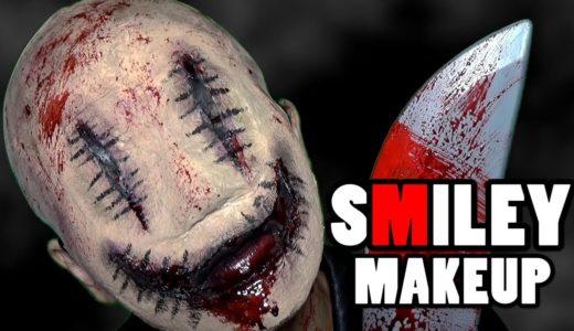 【ハロウィン2017②】閲覧注意ガチでスマイリーメイクしてみた【特殊メイク】/Halloween SMILEY prosthetic Makeup