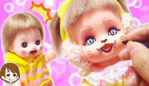 ハロウィンメイク メルちゃん ネネちゃん 可愛い猫とお人形のメイクにチャレンジ♪子供向け おもちゃ キッズ アニメ toy キャラメル