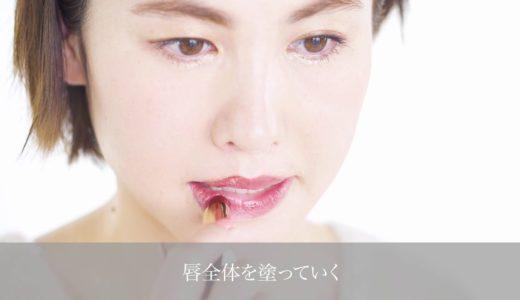 【メイクアップ】赤リップで透明感と女らしさをぐっと上げる!大人のナチュラルメイク【第6回】|Precious.jp
