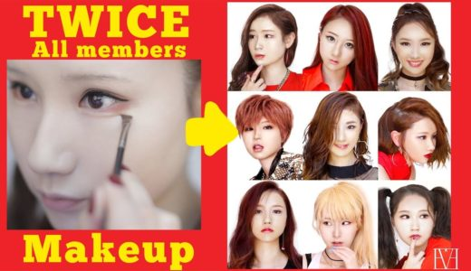 TWICE All Members Makeup TransformationsTutorial
