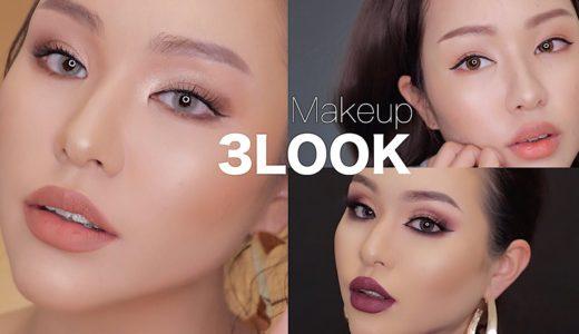 ※同一人物です。3lookメイク【ナチュラルハーフ•ナチュラル•パーティメイク】3LOOK Makeup 💄