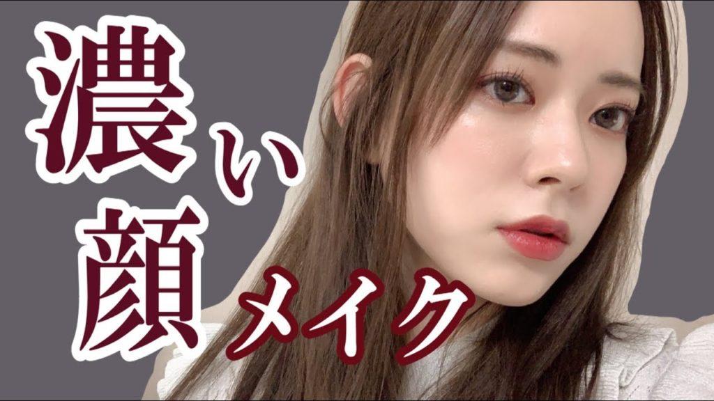 ぷるん 東京 🤑みき 【画像】youtuber広瀬ゆう逮捕 fc2ライブで7000万円収入