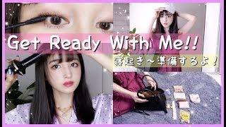 【Get Ready With Me!】朝のルーティン💗コスメバイキングからスキンケア・メイク・ヘアセット・コーデ・バッグの中身まで 【GRWM】