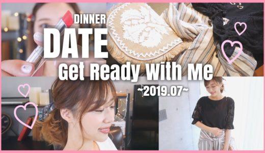 ディナーデートに行った日の準備動画🍽💖崩れにくいベースで大人っぽいピンクブラウンメイクとポニーテール✨/DATE Get Ready With Me!/yurika