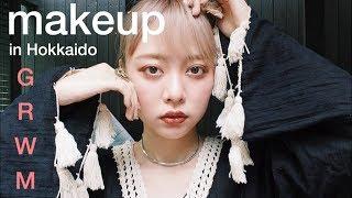【VLOGメイク記録0727】函館の自然に触れながらメイク♡makeap tutorial