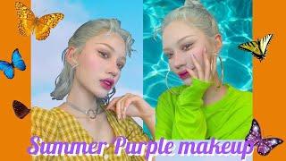 【Summer Purple Makeup】🎆花火大会メイク🌙初オシャベリメイク動画