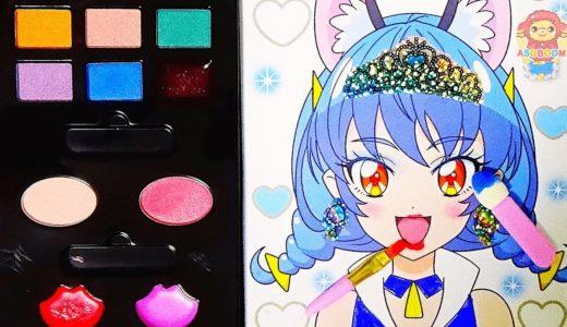 スター☆トゥインクルプリキュア メイクぬりええほん きらきらver でユニを可愛くメイクしてあそんでみたよ❤️