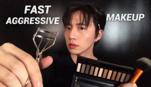정신없는 메이크업 ASMR / Makeup Roleplay
