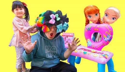 化粧メイクごっこ!ディズニープリンセス姫ドレッサーおままごと Hane Mari play Disney Princess Dresser Toy - はねまりチャンネル