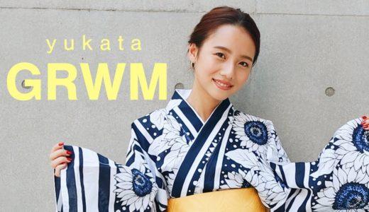 【GRWM】浴衣に合うメイクと簡単ヘアアレンジ!