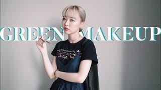 【GRWMメイク記録0802】ファッション話しならメイク!makeup tutorial
