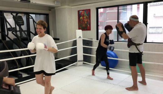 無料体験 キックボクシング・ダイエット・健康管理・ボディメイク