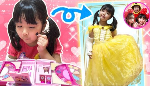 【メイクごっこ】6歳のかのんちゃんは自分でお化粧できるかな? おしゃれごっこ 寸劇 ディズニープリンセス ベル スター☆トゥインクルプリキュア