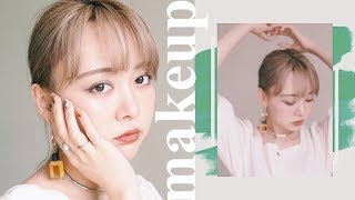【GRWMメイク記録0827】カーキアイヴィンテージメイク🌿makeup tutorial