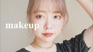 【GRWMメイク記録0814】サンクアイシャドウでメイク+最近の話!makeup tutorial