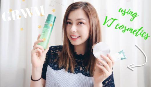 【GRWM】VT cosmeticsを使用した夏の毎日メイク♡vividpinky