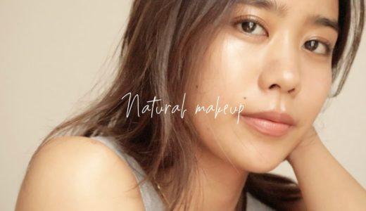 【オーガニックコスメ 普段メイク】Organic&Natural makeup