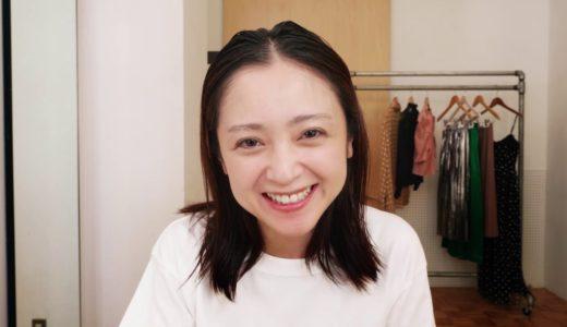【安達祐実】セルフメイク動画を大公開!【スキンケア~メイクまで愛用コスメも紹介】