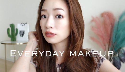 毎日メイク2019秋〜プチプラ&デパコスMIX〜My  Autumn everyday makeup tutorial〜