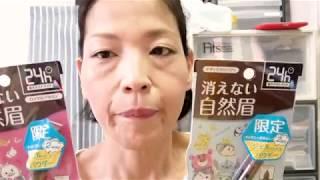 ダイソー&ドンキーでメイク用品購入紹介!!
