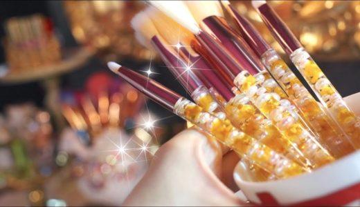 【DIY】ハーバリウムメイクブラシ【黄色かすみ草とパールぎっしり】DIY Gypsophila Makeup Brushes