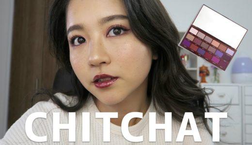 CHITCHAT!Vol.78!ホリデー意識!パープルメイク♡