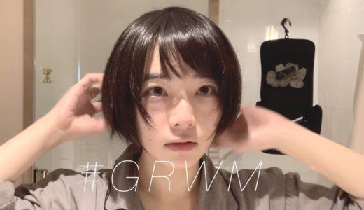 GRWM 〜ホテルの朝、スキンケアと、メイク〜 Morning Skincare&Make up Routine!