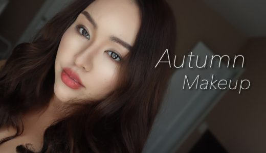 【秋メイク】最近の毎日ママメイク Autumn makeup