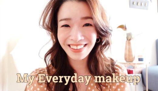 【毎日メイク2020】〜ほぼマイベストコスメでフルメイク〜My everyday makeup tutorial!