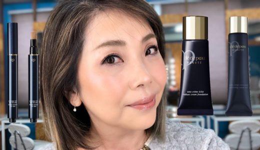 【なんか凄いかも!】毛穴レス・ツヤ肌のファンデーションReview☆YORIKO makeup