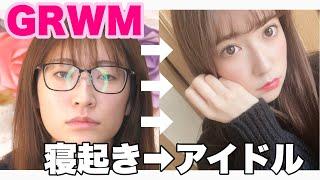 【雑談メイク】2020年も絶好調!眉毛抜いちゃうアイドルのメイク動画