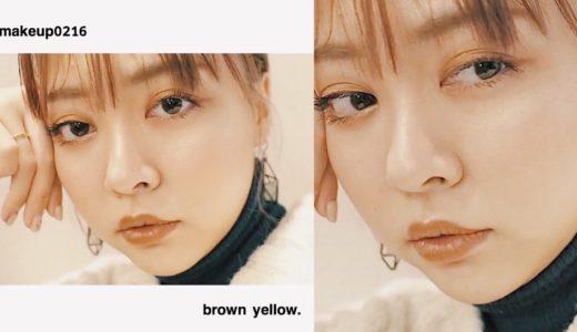 【GRWMメイク記録0216】ミモザイエローブラウンメイク🌼//最近の購入品盛りだくさんでメイク!makeup tutorial.