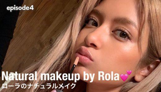 ローラのナチュラルメイク【Natural makeup by Rola】