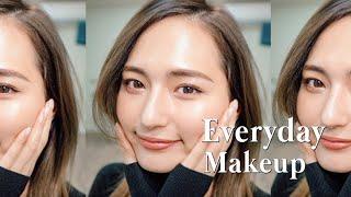 【時短】最近の私の毎日メイクを紹介します!/Everyday makeup routine