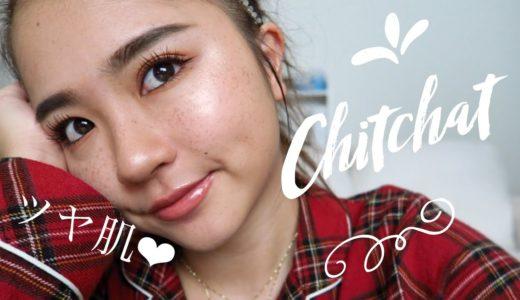 CHITCHAT!Vol.95!オレンジブラウンメイク♡