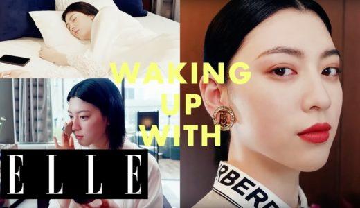 【モーニングルーティン】女優・モデル 三吉彩花がセルフメイクを大公開!リアルな朝のルーティンに密着|waking up with|ELLE Japan