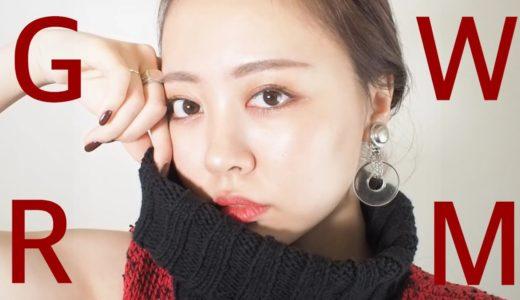 【GRWMメイク記録0402】赤い服に合わせてメイク💋やりすぎないRED!makeup tutorial
