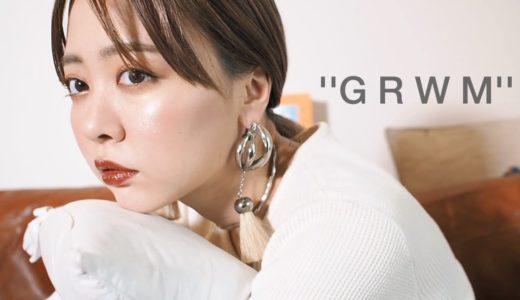 【GRWMメイク記録0512】服とメイクとヘア!最近どハマりしてるドラマ紹介♡