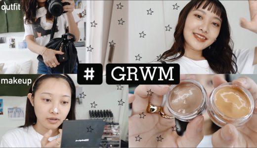【GRWM】メイク、ヘア、コーデ紹介!新しいコスメでオレンジメイク❤︎