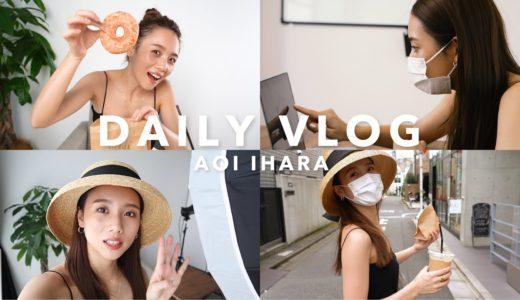 【日常Vlog】とある平日の過ごし方|メイク/コーデ/ランチ/お仕事/カフェ