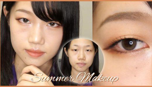 【一重】強気な夏の女メイク:肌荒れケアしつつしっかりカバーするベースメイク【整形級】|Summer Makeup【monolid】