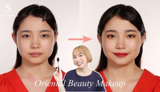 話題のコスメで夏のイエローメイク -Oriental Beauty Makeup-